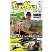 週刊 ルアーニュース 2017/04/14号(名光通信社) [電子書籍]