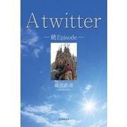 A twitter -続Episode-(BookWay) [電子書籍]