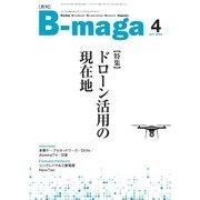 B-maga 2017年4月号(サテマガ・ビー・アイ) [電子書籍]