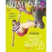 CLIMBING joy 2017 No.16(山と溪谷社) [電子書籍]