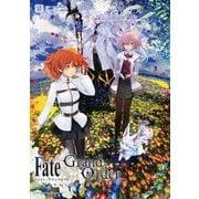 Fate/Grand Order コミックアラカルト VI(KADOKAWA) [電子書籍]