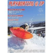 playboating@jp (プレイボーティング・アット・ジェイピー) Vol.56(フリーホイール) [電子書籍]