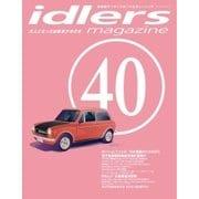 idlers magazine(アイドラーズマガジン) 40号(シグマプランニング) [電子書籍]