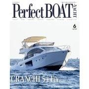 Perfect BOAT(パーフェクトボート)  2017年6月号(パーフェクトボート) [電子書籍]