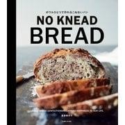 ボウルひとつで作れる こねないパン (主婦と生活社) [電子書籍]