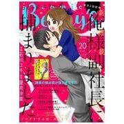 comic Berry's vol.20(スターツ出版) [電子書籍]
