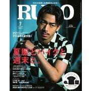 RUDO(ルード) 2017年7月号(マガジン・マガジン) [電子書籍]