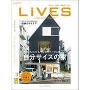 LiVES 93(第一プログレス) [電子書籍]