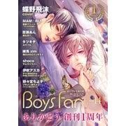BOYS FAN vol.14(フューチャーコミックス) [電子書籍]