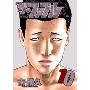 ザ・ファブル(10)(講談社) [電子書籍]