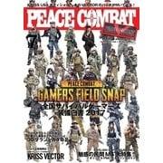 PEACE COMBAT(ピースコンバット) Vol.19(トランスワールドジャパン) [電子書籍]