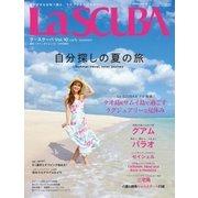 La SCUBA(ラ・スクーバ)Vol.10 2017年 early summer(水中造形センター) [電子書籍]