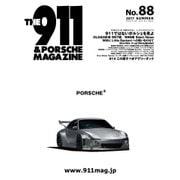 THE 911 & PORSCHE MAGAZINE 88号(シグマプランニング) [電子書籍]