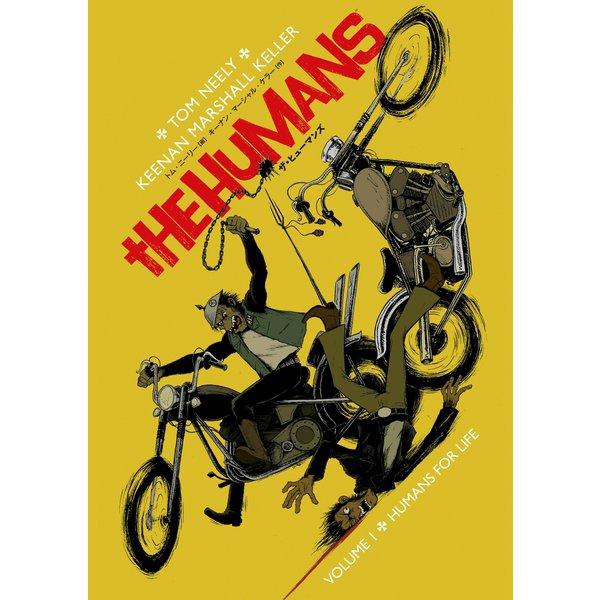 ザ・ヒューマンズ vol.1 HUMANS FOR LIFE(誠文堂新光社) [電子書籍]