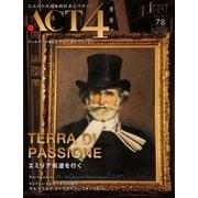 ACT4(アクトフォー) 78号(インプレザリオ) [電子書籍]