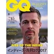 GQ JAPAN 2017年8月号(コンデナスト・ジャパン) [電子書籍]