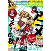 Comic REX (コミック レックス) 2016年3月号(一迅社) [電子書籍]