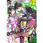 Comic REX (コミック レックス) 2016年8月号(一迅社) [電子書籍]
