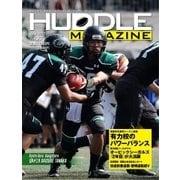 HUDDLE magazine(ハドルマガジン) 2017年7月号(ハドル) [電子書籍]