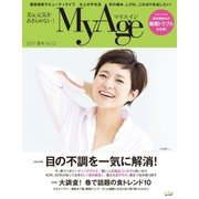 MyAge 2017 Summer(集英社) [電子書籍]