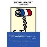 ggg Books 111 ミシェル・ブーヴェ(DNPアートコミュニケーションズ) [電子書籍]