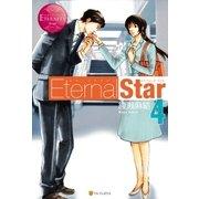 Eternal Star4(アルファポリス) [電子書籍]