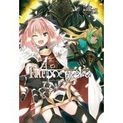 Fate/Apocrypha vol.3「聖人の凱旋」(TYPE-MOON) [電子書籍]