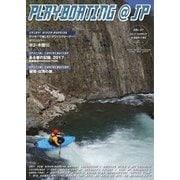 playboating@jp (プレイボーティング・アット・ジェイピー) Vol.57(フリーホイール) [電子書籍]