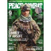 PEACE COMBAT(ピースコンバット) Vol.20(トランスワールドジャパン) [電子書籍]