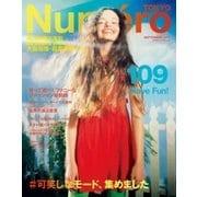 Numero TOKYO(ヌメロ・トウキョウ) 2017年9月号(扶桑社) [電子書籍]