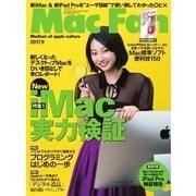 Mac Fan(マックファン) 2017年9月号(マイナビ出版) [電子書籍]