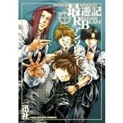最遊記RELOAD BLASTアンソロジー(1)(一迅社) [電子書籍]