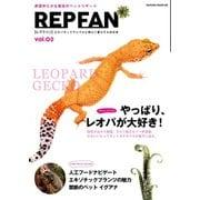 REPFAN vol.2(笠倉出版社) [電子書籍]