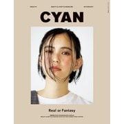 NYLON JAPAN 2017年9月号増刊 CYAN issue 014(2017 AUTUMN)(カエルム) [電子書籍]