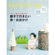 tocotoco39(第一プログレス) [電子書籍]