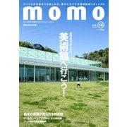 momo vol.15 アート特集号(マイルスタッフ) [電子書籍]