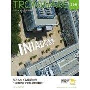 TRONWARE VOL.166(パーソナルメディア) [電子書籍]