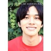 『君の膵臓をたべたい』featuring TAKUMI KITAMURA(双葉社) [電子書籍]
