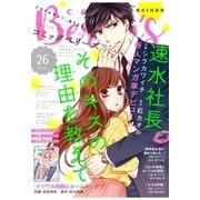 comic Berry's vol.26(スターツ出版) [電子書籍]