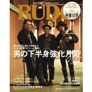 RUDO(ルード) 2017年10月号(マガジン・マガジン) [電子書籍]