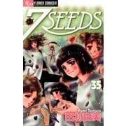 7SEEDS 35(小学館) [電子書籍]