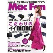 Mac Fan(マックファン) 2017年10月号(マイナビ出版) [電子書籍]
