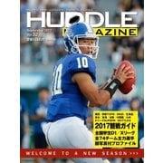 HUDDLE magazine(ハドルマガジン) 2017年9月号(ハドル) [電子書籍]