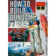 HOW TO BUILD GUNDAM(ホビージャパン) [電子書籍]