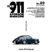 THE 911 & PORSCHE MAGAZINE 89号(シグマプランニング) [電子書籍]