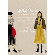 Mila Owen NEXT BASIC STYLE BOOK 大人の女の秋冬ファッションガイド(幻冬舎) [電子書籍]