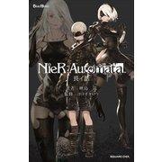 小説NieR:Automata(ニーアオートマタ) 長イ話(スクウェア・エニックス) [電子書籍]