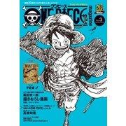 ONE PIECE magazine Vol.3(集英社) [電子書籍]