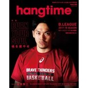 hangtime Issue.005(芸文社) [電子書籍]