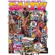SALTY!(ソルティー) 2017年11月号(アトリエ・ボイル) [電子書籍]